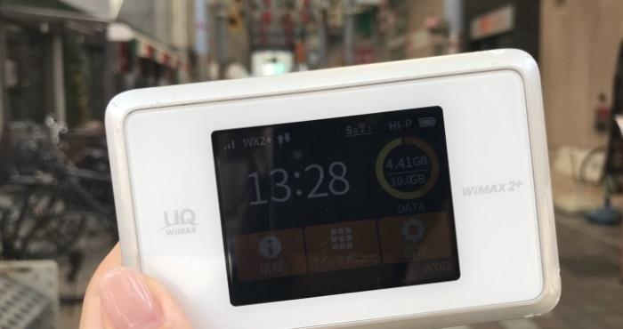 鹿児島中央駅商店街WiMAX