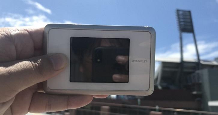 広島WiMAX