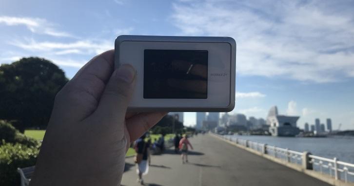 横浜山下公園WiMAX