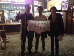 hottarakashi_onsen