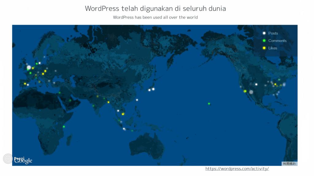 wordpress1202_11