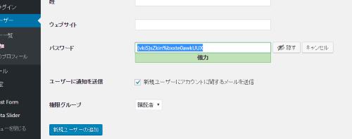 passwordwp