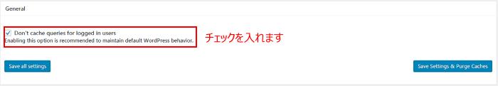database-cache-w3-total-cache-fujimotoyousuke-com-wordpress