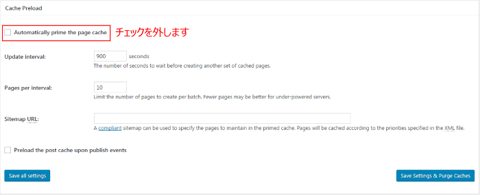 page-cache-w3-total-cache-fujimotoyousuke-com-wordpress