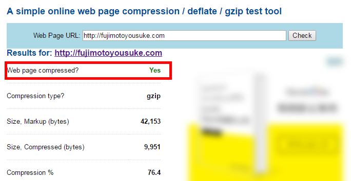 gidziptest-web-page-compression-deflate-gzip-test-gidnetwork