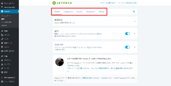 jetpack-wordpress