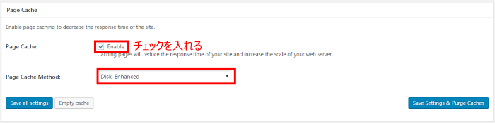 general-settings-w3-total-cache-fujimotoyousuke-com-wordpress