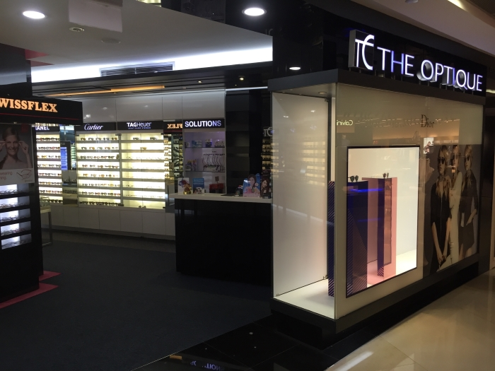 ion-orchard207