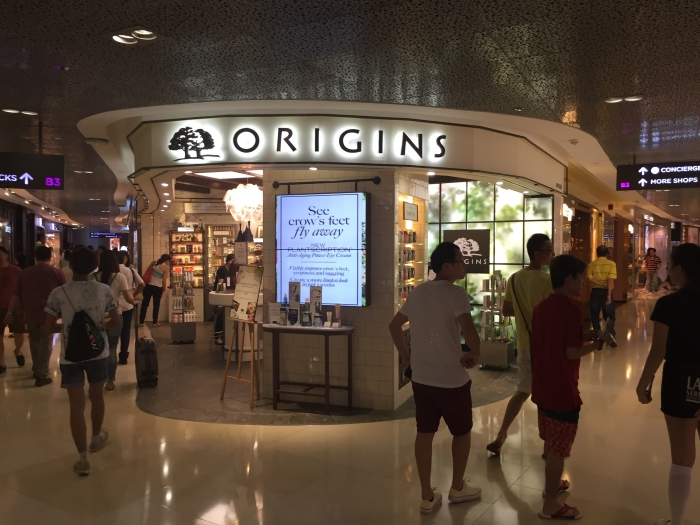 ion-orchard233