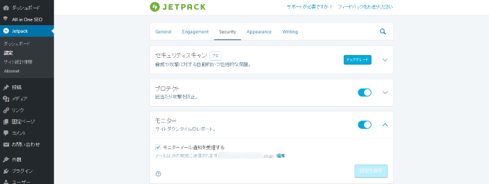 jetpack13
