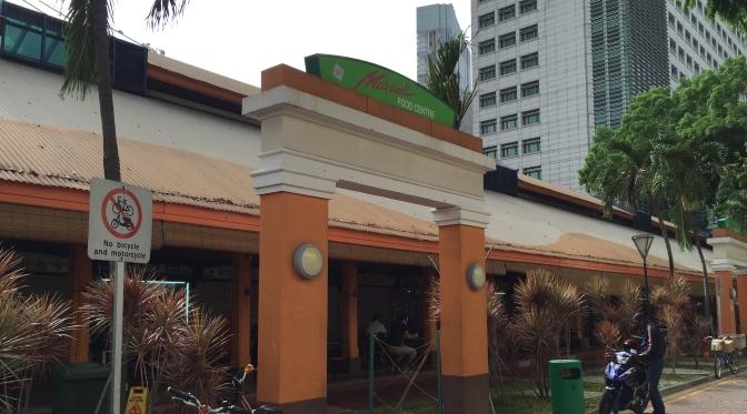 singapore_chickenrice3