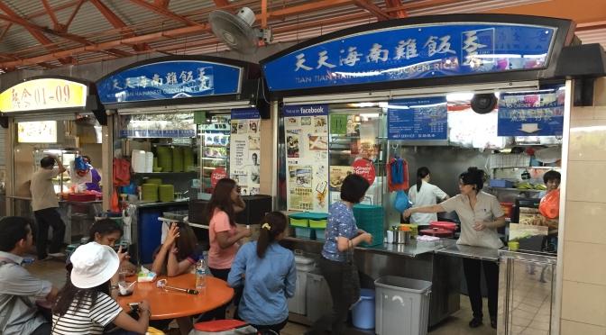 singapore_chickenrice4