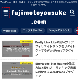 wordpress_theme_stork1