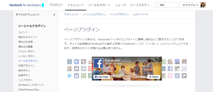 facebookpage2