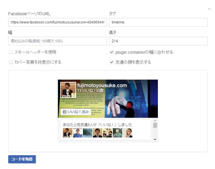 facebookpage3