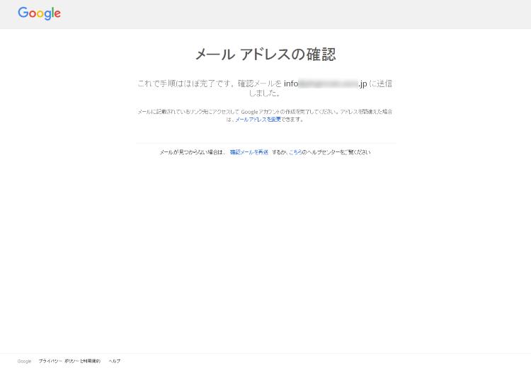 googleanalyticstouroku5