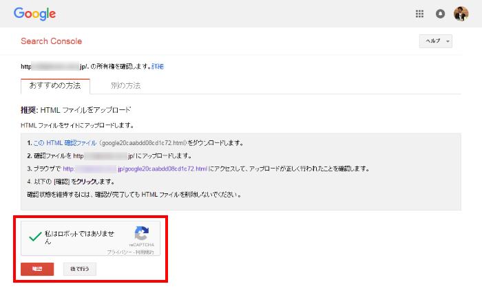 googlesearchconsole13