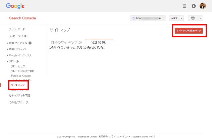 googlesearchconsole151