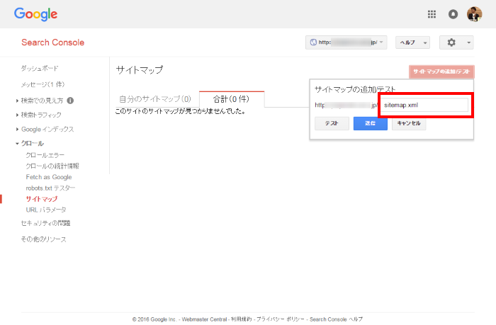 googlesearchconsole16