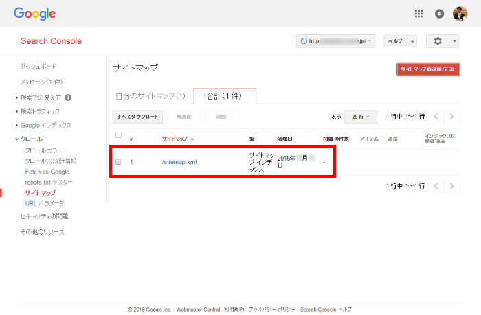 googlesearchconsole17