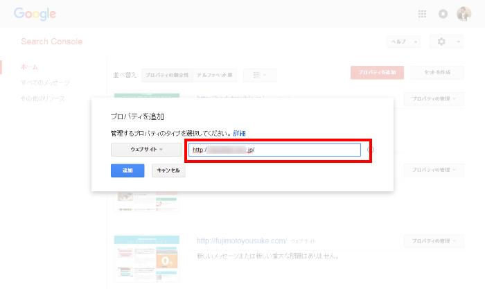 googlesearchconsole3