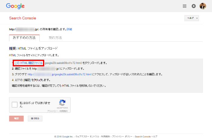 googlesearchconsole4
