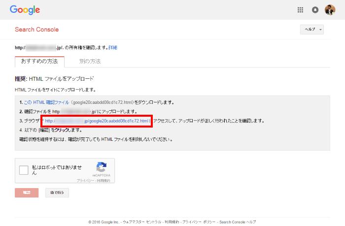 googlesearchconsole9