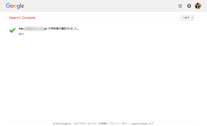 googlesearchconsole914