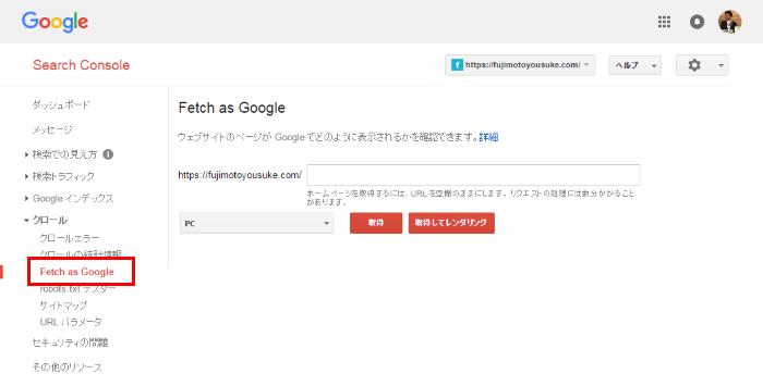 googlesearchconsolemanual3