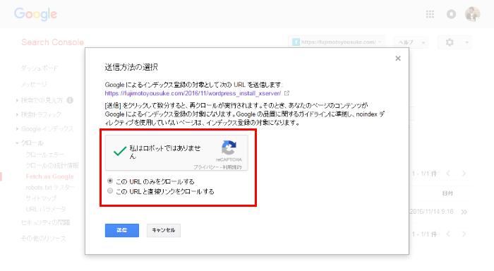 googlesearchconsolemanual6