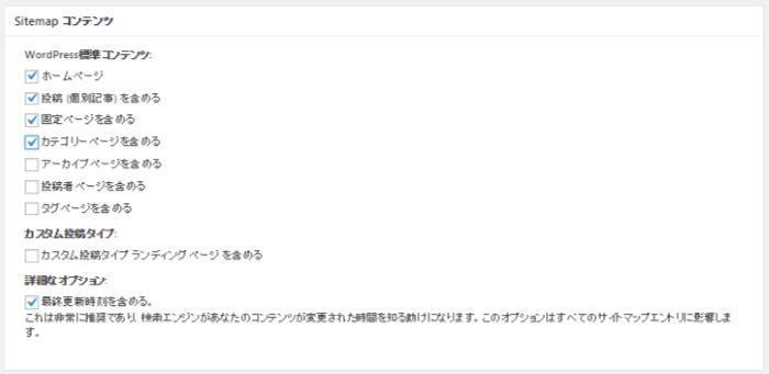 googlexmlsitemaps10