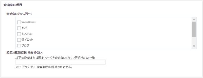 googlexmlsitemaps11