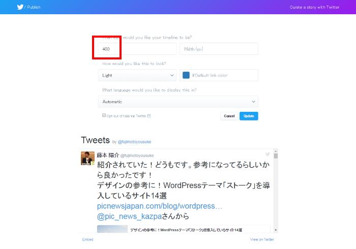 twitterwidget10