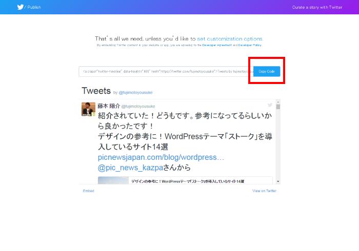 twitterwidget11
