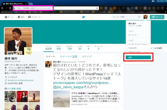 twitterwidget3
