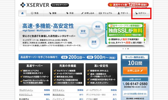 xserver33