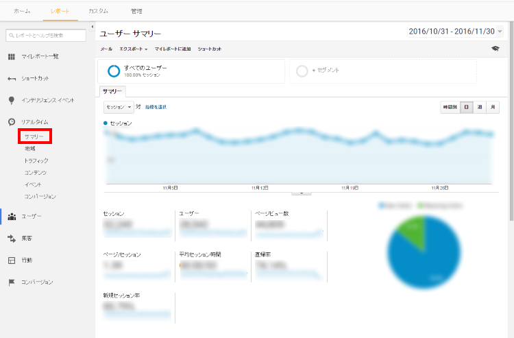 google-analytics-realtime2