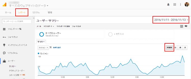 google-analytics-time-access12