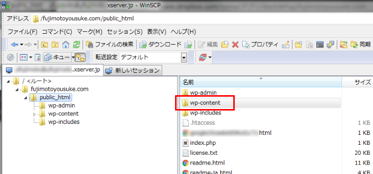 【BackWPupの設定方法と使い方】バックアップのおすすめWordPress ...