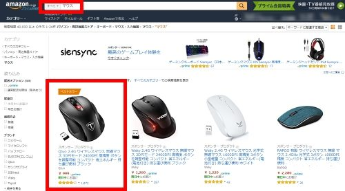 Amazon.co.jp_ マウス