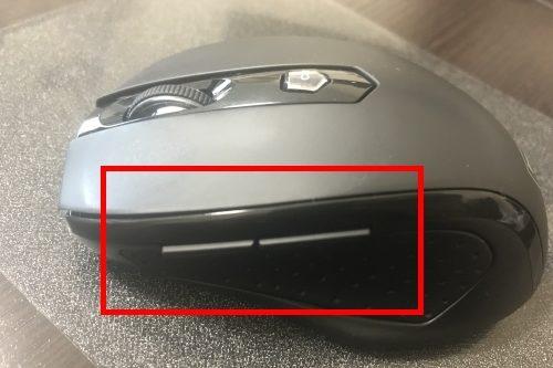 Qtuo 2.4G ワイヤレスマウスボタン