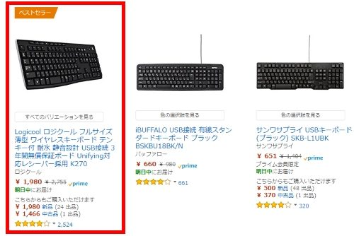 Amazon.co.jp_ キーボード