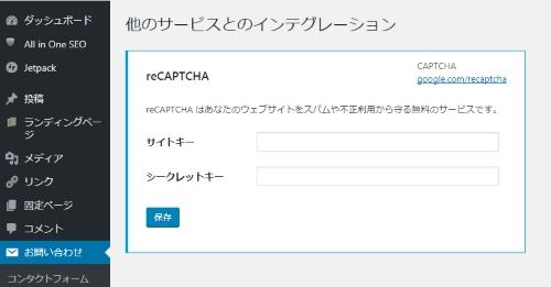 wordpress-contactform