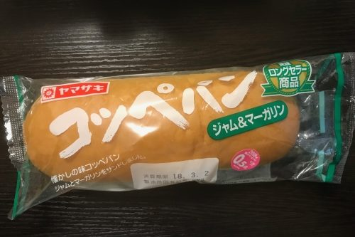 市販コッペパン