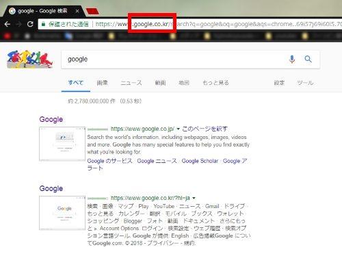 googlecokr