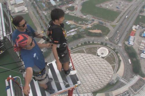 バンジー地上233メートル