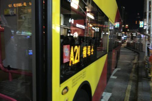 エアポートバス1