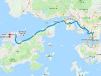香港空港と香港市内の移動手段