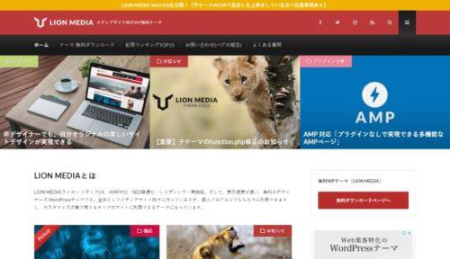 free-LIONmedia