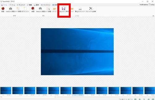 GIFファイル出力①